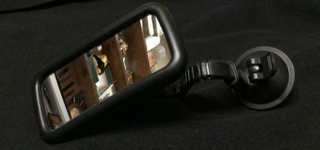 blindspot mirror